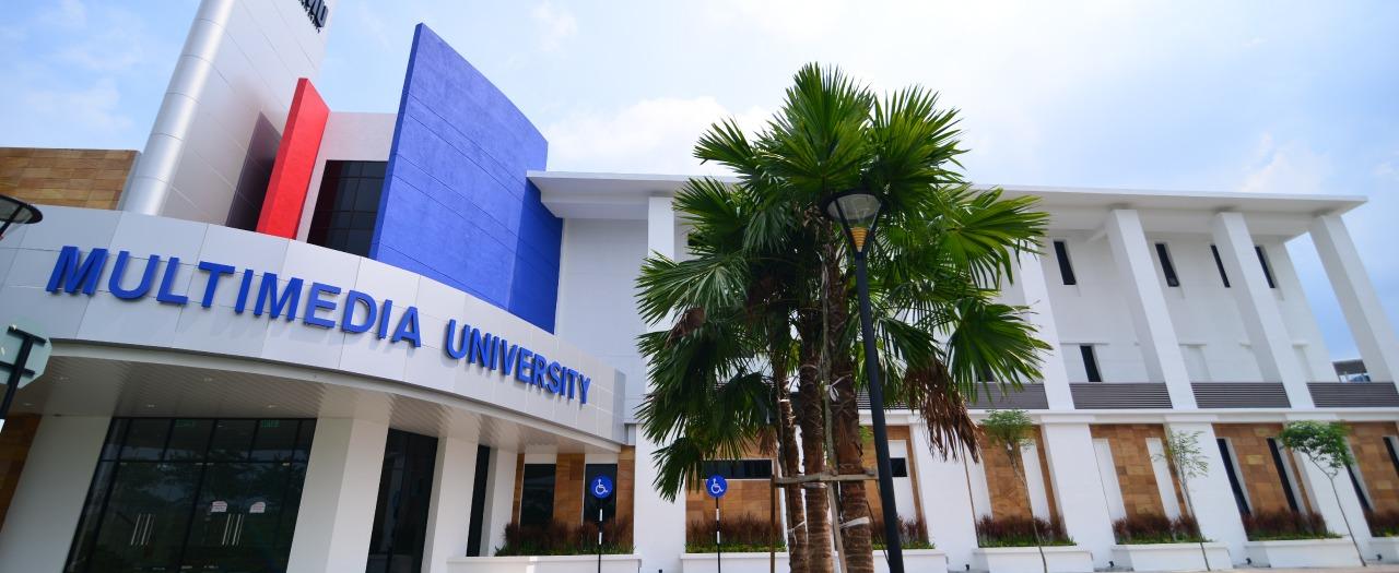 馬來西亞多媒體大學
