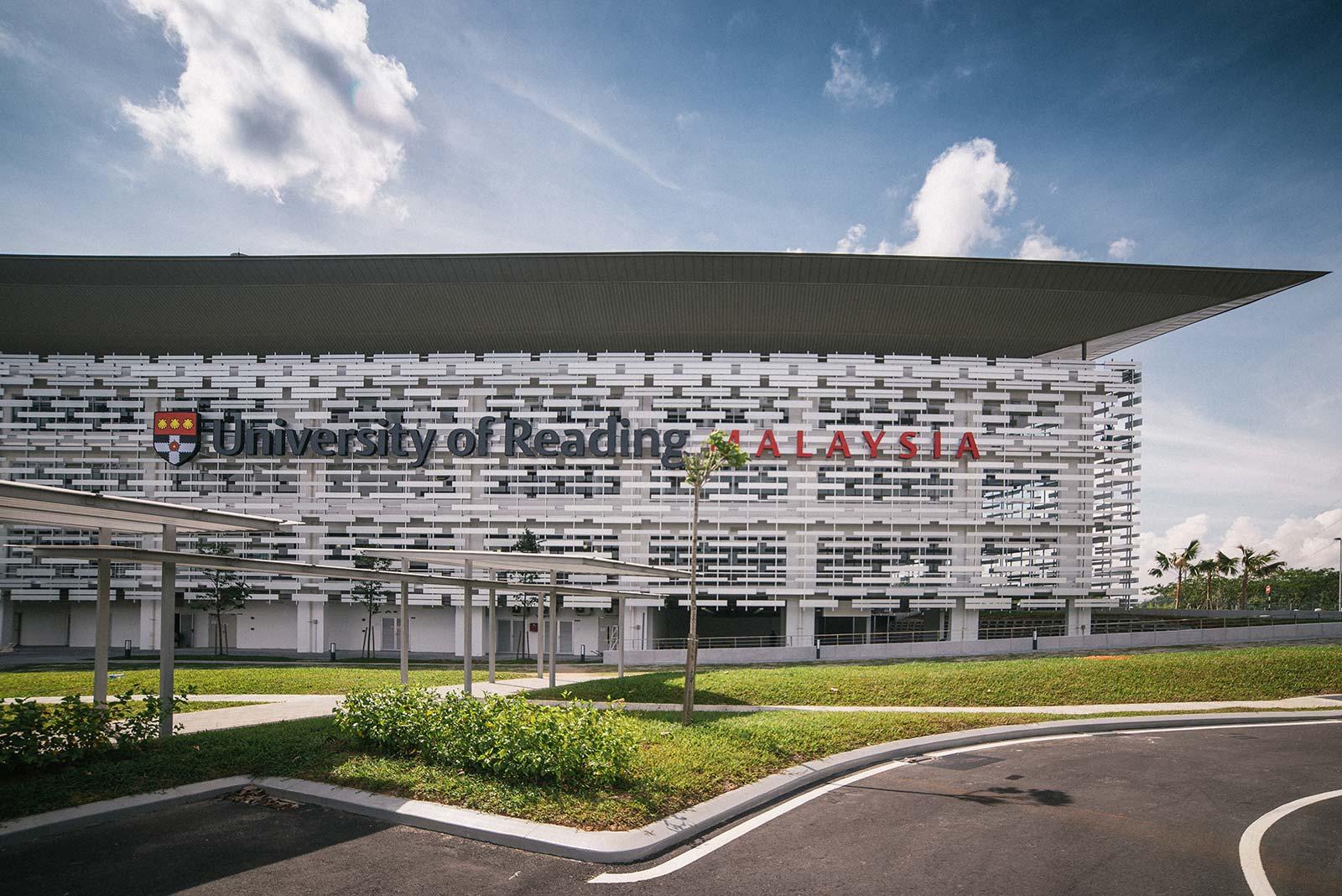 馬來西亞雷丁大學